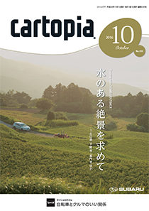 cartopia_2016_10