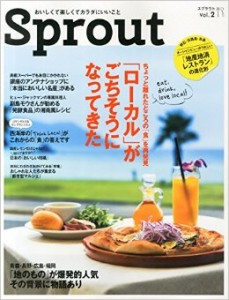 media_Sprout_20141016