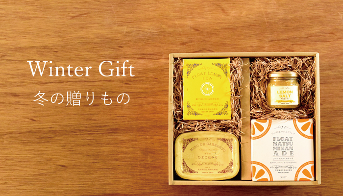 gift2016_top