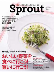 medi_sprout5_20140414