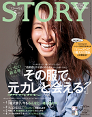 story201705