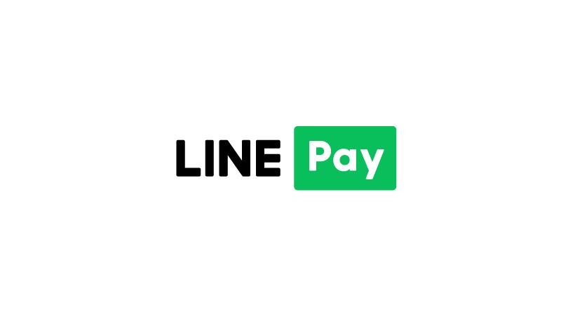 お支払い方法にLINEペイが加わりました。